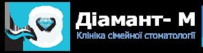 Диамант-М — Семейная стоматология Logo
